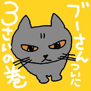 Cocolog_oekaki_2009_11_23_02_24