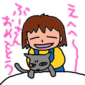 Cocolog_oekaki_2009_11_23_03_34
