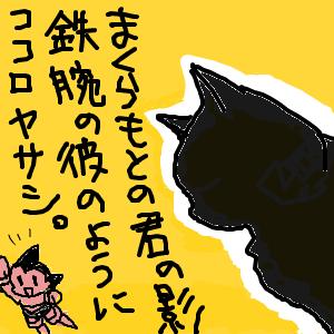 Cocolog_oekaki_2010_05_22_01_38