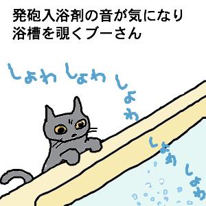 Cocolog_oekaki_2010_08_10_18_55