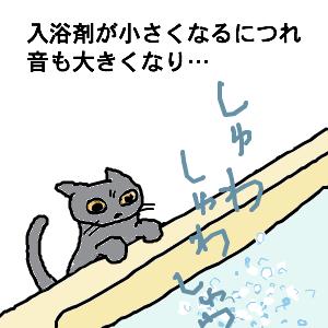 Cocolog_oekaki_2010_08_10_21_13
